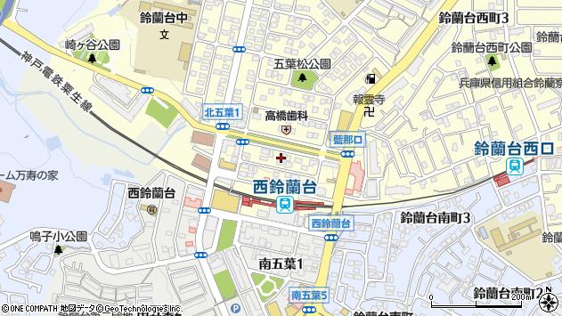 〒651-1131 兵庫県神戸市北区北五葉の地図