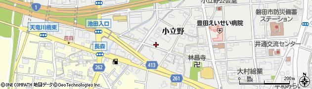 静岡県磐田市小立野周辺の地図