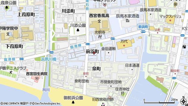 〒662-0931 兵庫県西宮市前浜町の地図