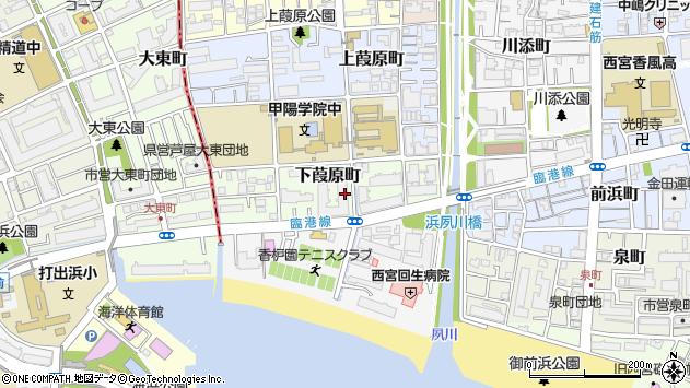 〒662-0956 兵庫県西宮市下葭原町の地図