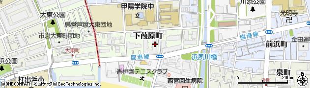 兵庫県西宮市下葭原町周辺の地図