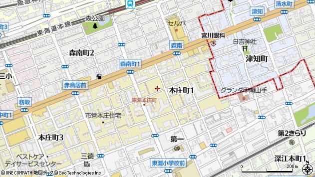 〒658-0012 兵庫県神戸市東灘区本庄町の地図