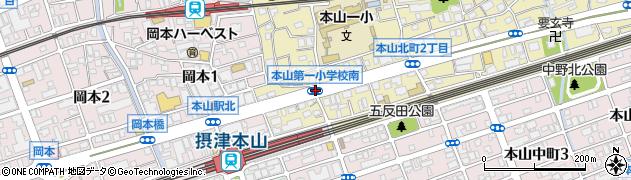 本山第一小南周辺の地図