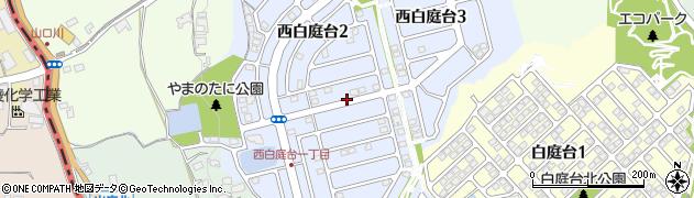 奈良県生駒市西白庭台周辺の地図