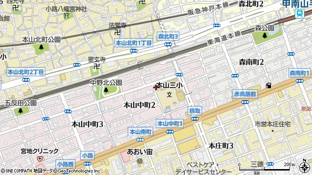 〒658-0016 兵庫県神戸市東灘区本山中町の地図