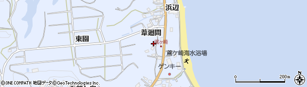 愛知県南知多町(知多郡)大井(葦廻間)周辺の地図