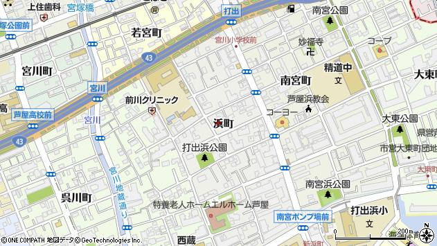 〒659-0025 兵庫県芦屋市浜町の地図