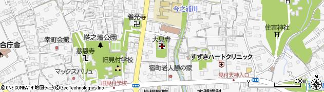 大見寺周辺の地図