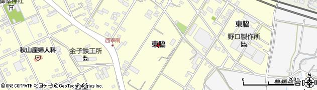 愛知県豊橋市西幸町(東脇)周辺の地図