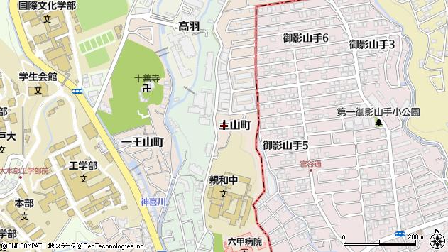 〒657-0022 兵庫県神戸市灘区土山町の地図