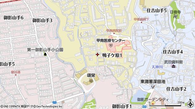 〒658-0064 兵庫県神戸市東灘区鴨子ケ原の地図