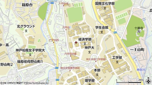 〒657-0013 兵庫県神戸市灘区六甲台町の地図