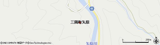 島根県浜田市三隅町矢原周辺の地図