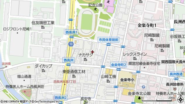 〒660-0805 兵庫県尼崎市西長洲町の地図
