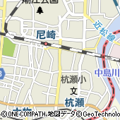 大昌石油株式会社 JR尼崎SS