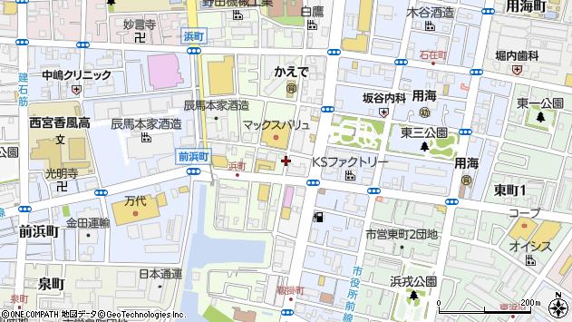 〒662-0942 兵庫県西宮市浜町の地図
