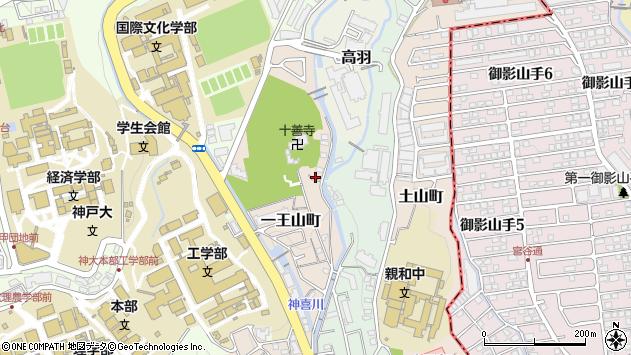 〒657-0012 兵庫県神戸市灘区一王山町の地図