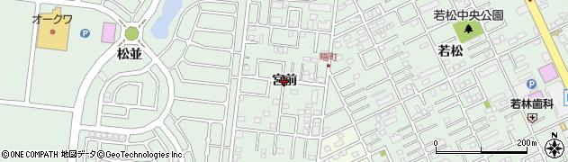 愛知県豊橋市曙町(宮前)周辺の地図