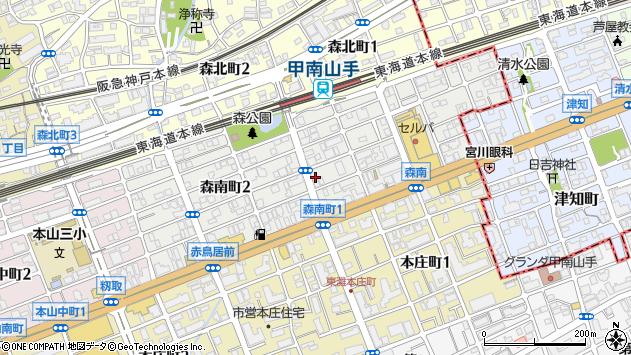 〒658-0011 兵庫県神戸市東灘区森南町の地図
