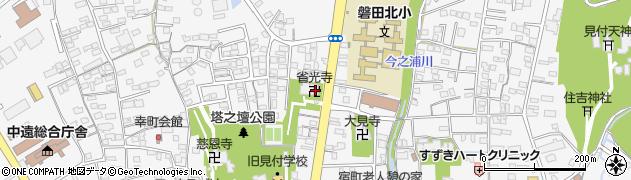 省光寺周辺の地図