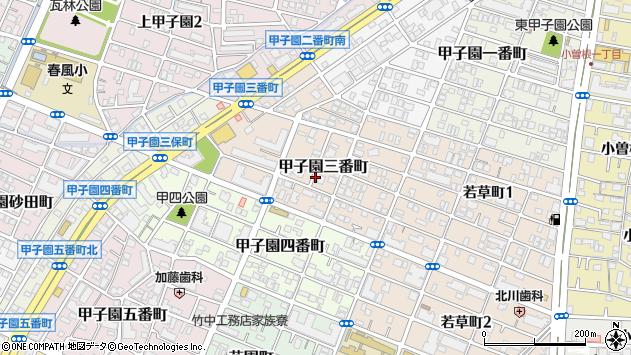 〒663-8173 兵庫県西宮市甲子園三番町の地図