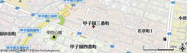 兵庫県西宮市甲子園三番町周辺の地図
