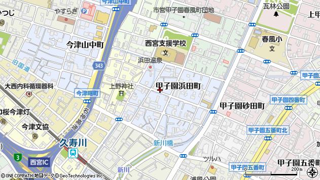 〒663-8167 兵庫県西宮市甲子園浜田町の地図