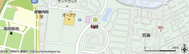 愛知県豊橋市曙町(松並)周辺の地図
