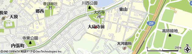 愛知県豊橋市草間町(大応寺前)周辺の地図