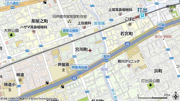 〒659-0063 兵庫県芦屋市宮川町の地図
