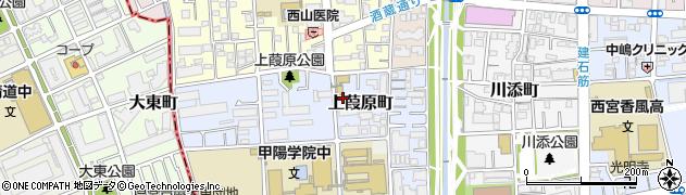 兵庫県西宮市上葭原町周辺の地図
