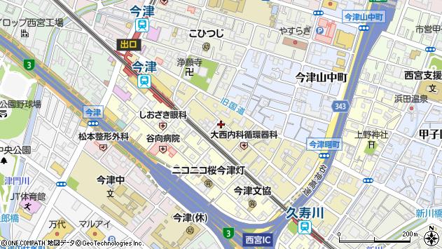 〒663-8214 兵庫県西宮市今津曙町の地図