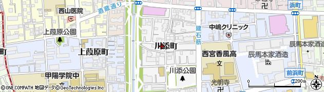兵庫県西宮市川添町周辺の地図