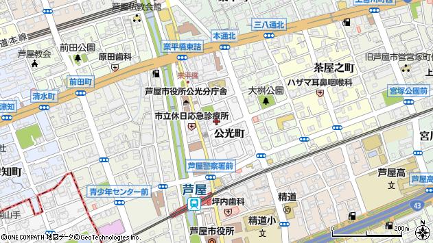 〒659-0065 兵庫県芦屋市公光町の地図