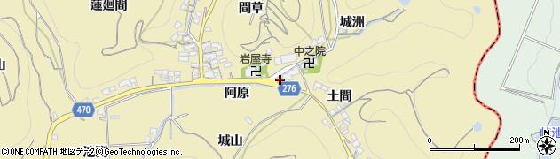 愛知県南知多町(知多郡)山海(阿原)周辺の地図