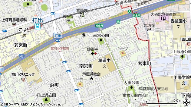 〒659-0024 兵庫県芦屋市南宮町の地図