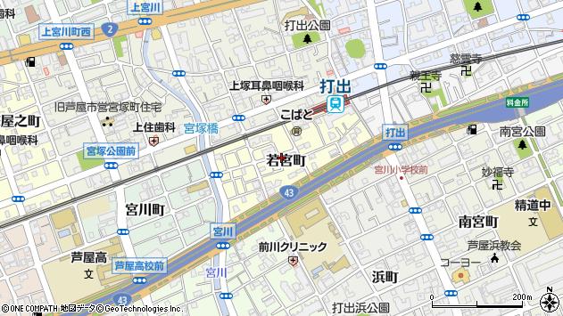 〒659-0027 兵庫県芦屋市若宮町の地図