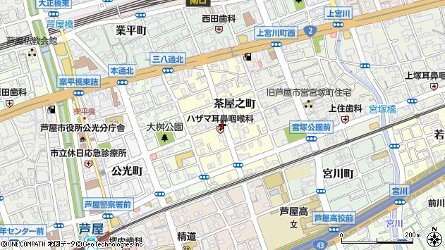 〒659-0067 兵庫県芦屋市茶屋之町の地図