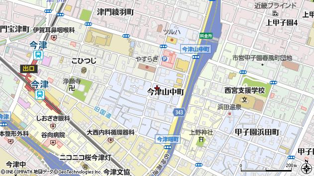 〒663-8211 兵庫県西宮市今津山中町の地図