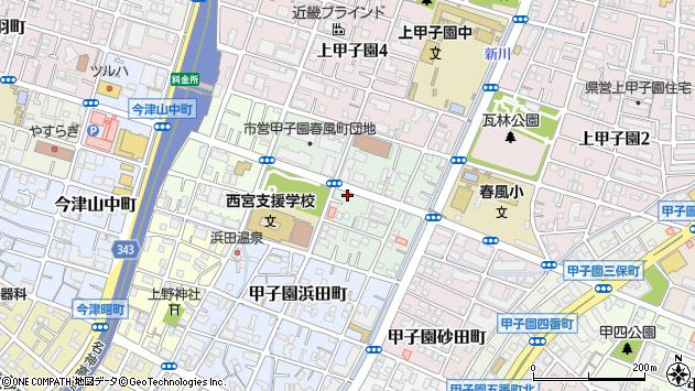〒663-8161 兵庫県西宮市甲子園春風町の地図