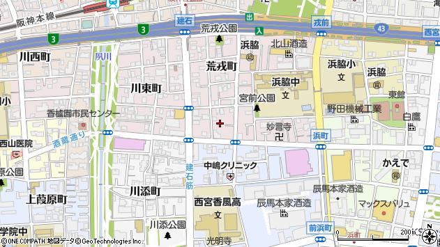 〒662-0946 兵庫県西宮市荒戎町の地図