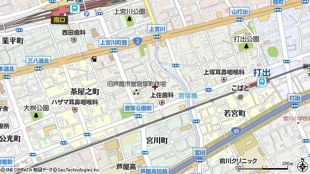 〒659-0062 兵庫県芦屋市宮塚町の地図