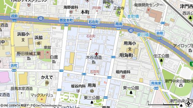 〒662-0928 兵庫県西宮市石在町の地図
