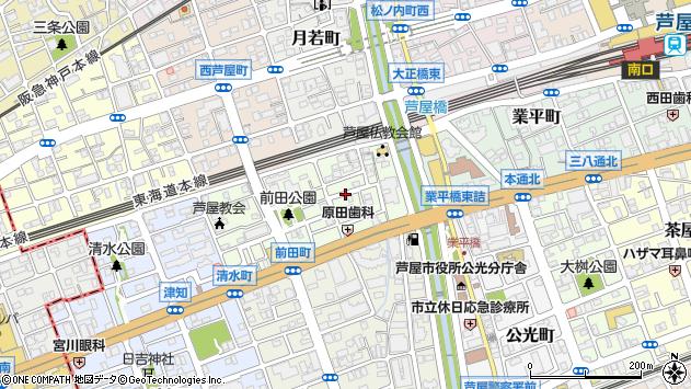 〒659-0071 兵庫県芦屋市前田町の地図