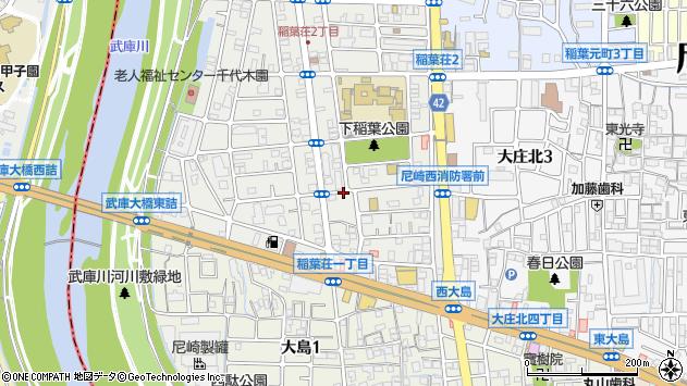 〒660-0064 兵庫県尼崎市稲葉荘の地図