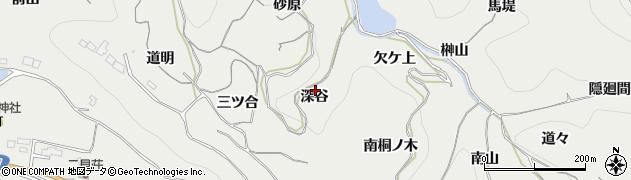 愛知県南知多町(知多郡)内海(深谷)周辺の地図