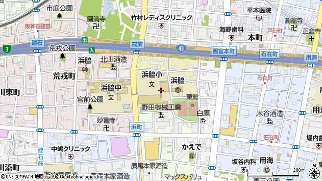 〒662-0941 兵庫県西宮市浜脇町の地図