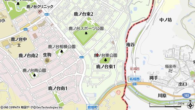 〒630-0112 奈良県生駒市鹿ノ台東の地図