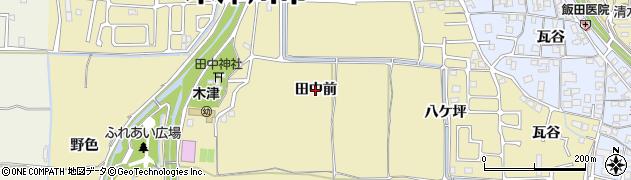 京都府木津川市木津(田中前)周辺の地図