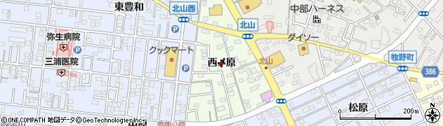 愛知県豊橋市北山町(西ノ原)周辺の地図